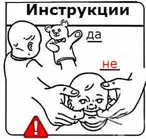 Разсмиване на бебето