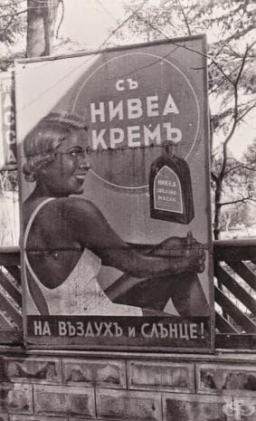 Пловдив, на ЖП гарата, 1939 година