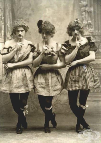 Трима модерни мъже в Йелския университет, 1883 г.