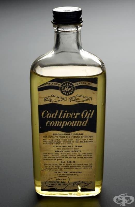 Рибено масло от 1931 година
