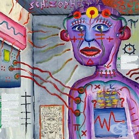 Картина от Браян Чарнли, който се опитва да изрази своите депресии.