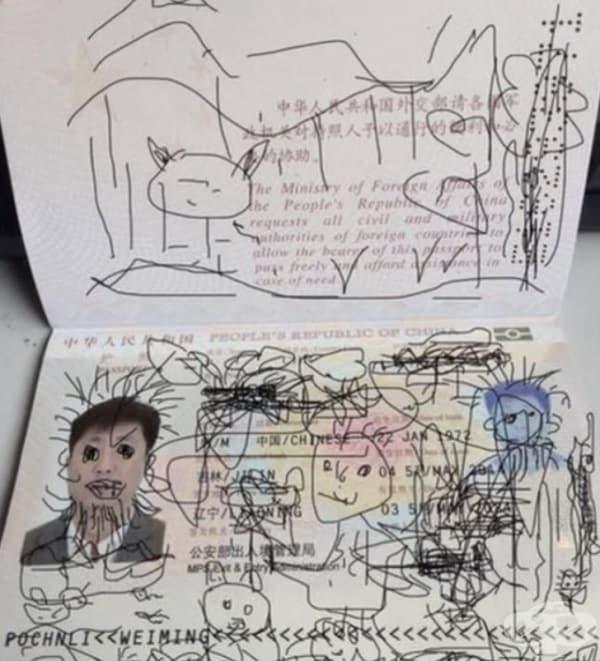 Дете се изразява креативно на паспорта на баща си.