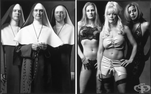 Монахини/Проститутки