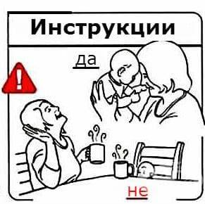 Създаване на близост между родителите и бебето