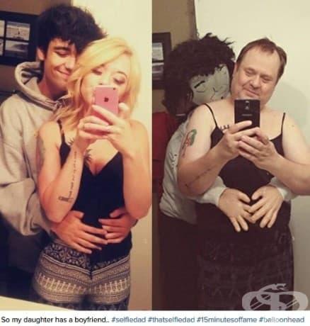 Спомняте ли си бащата, който пародираше снимките на дъщеря си от Instagram?