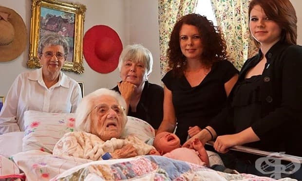 Шест поколения дъщери: от бебето до 111-годишната прапрабаба.