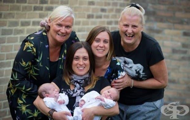 Трето поколение близначки в едно семейство.