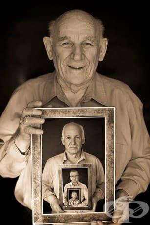 Снимка за поколенията.