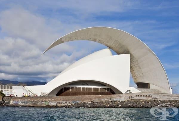 Auditorio de Tenerife, Санта Круз, Канарските острови