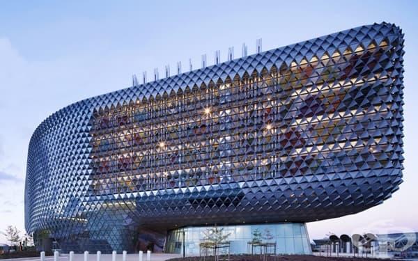Медицински изследователски институт, Австралия