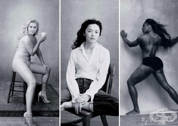 Календарът на Pirellis за 2016 заменя секси звездите с влиятелните жени