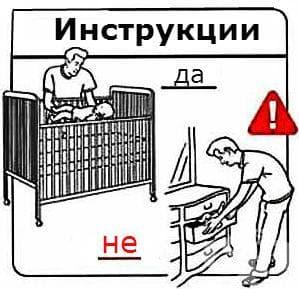 Слагане на бебето да спи