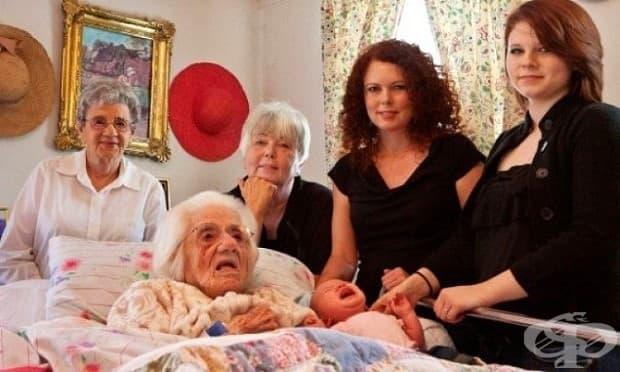 6 поколения заедно: от 111-годишна до 7-месечна възраст!
