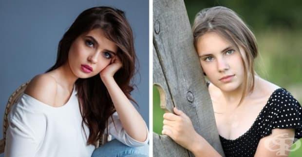 Можете да изглеждате различно и все още да сте на една и съща възраст.