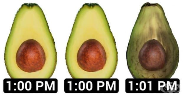 Може би авокадото мрази хората.