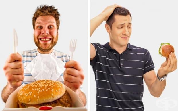 Как виждаме нашата храна, когато хората искат да я споделим с тях.