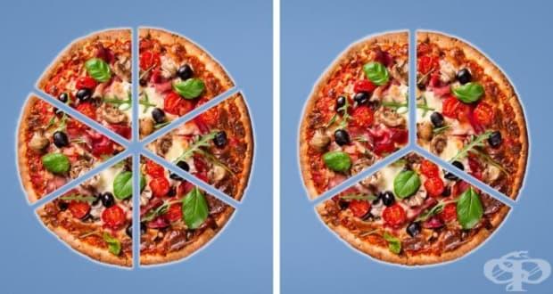 Намаляване на приема на пица на 3 парчета, вместо на 6 по време на летния сезон.