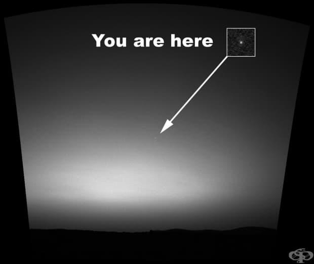 От повърхността на Марс Земята е просто поредната движеща се звезда.