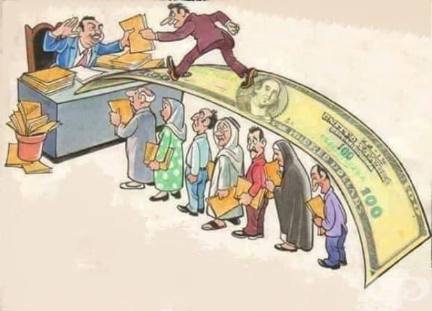 Властта и парите... корупция без край!