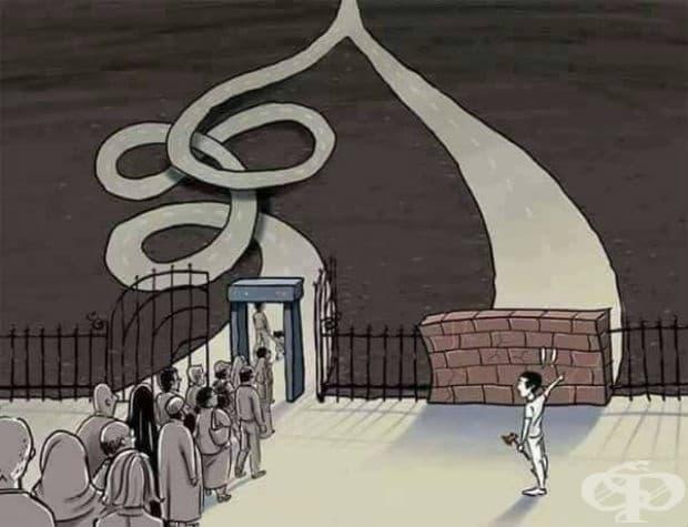 Елате, има и по-пряк път към щастието, само трябва да разбием преградите
