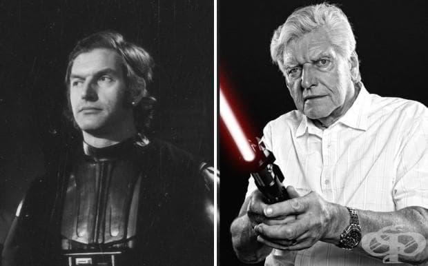Дейвид Прауз (Дарт Вейдър) 1977 г. и 2015 г.