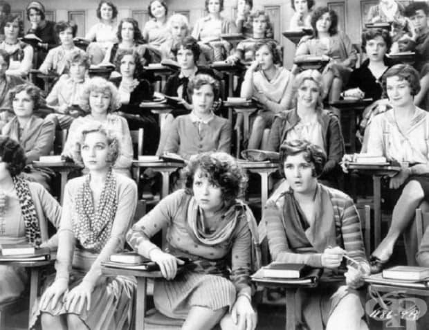 Лекция по сексология, 1929 г.