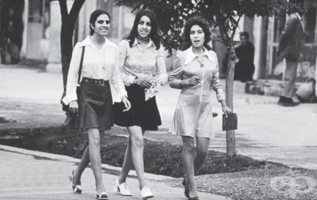 Млади жени в Кабул, Афганистан, 70-те години