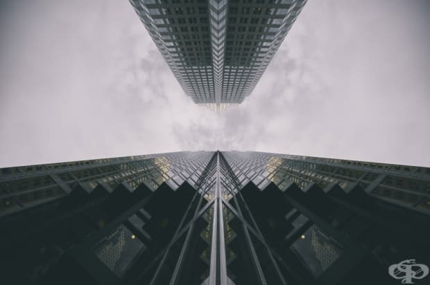 Погледни нагоре