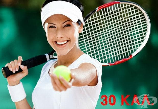 5 минути тенис