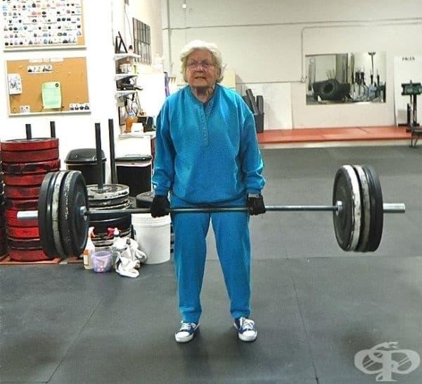 Тя е истински здрава и силна.