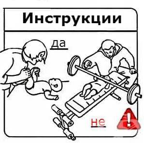 Тренировка за бебето за развитие на неговата мускулатура