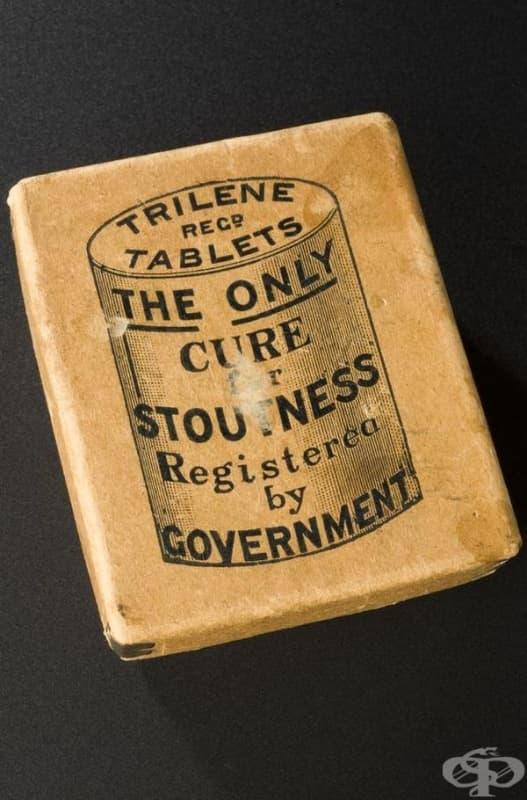 """Старина кутийка от медикамента """"Trilene"""""""