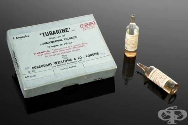 """Ампули от 1880 година с лекарствения препарат """"Tubarine"""""""