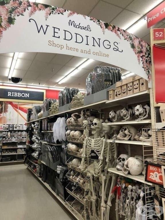 Изненадите дебнат от всеки ъгъл по време на подготовката за вашата сватба.