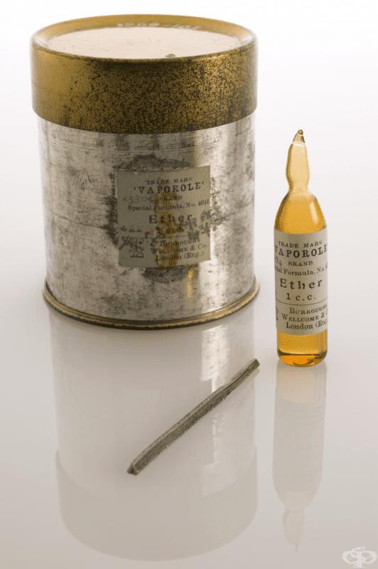 """Ампула от 1910 година с лекарствения препарат """"Vaporole"""""""