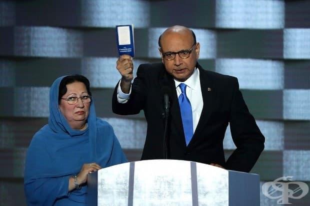 След разногласията покрай предложението на Доналд Тръмп на мюсюлманите да им бъде забранено да влизат в САЩ, Хилъри Клинтън позволява на родителите на мюсюлмански войник, загинал в Ирак, да се изкажат на Националната демократична конвенция.