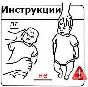 Как се вдига бебето