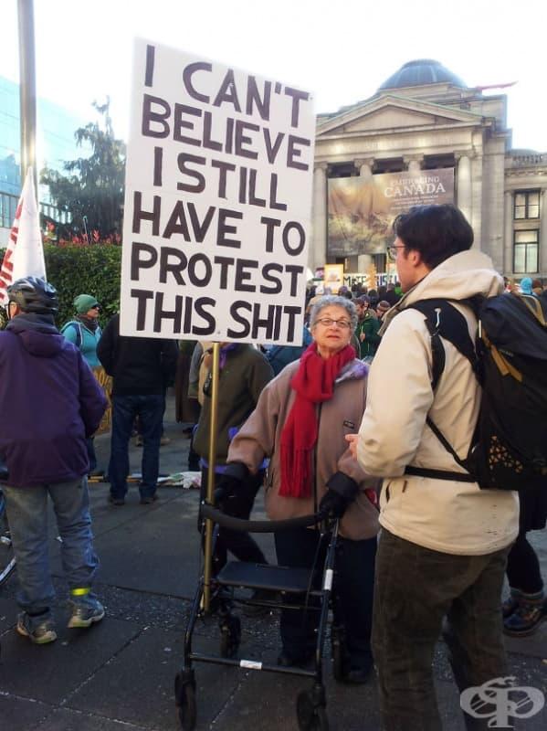 Конференция за климатичните промени, Ванкувър, 2015 г.:  Не мога да повярвам, че все още трябва да протестирам за тези л*йна.