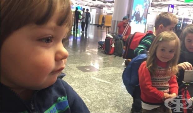 """Племенничката ми бе омагьосана на летището."""