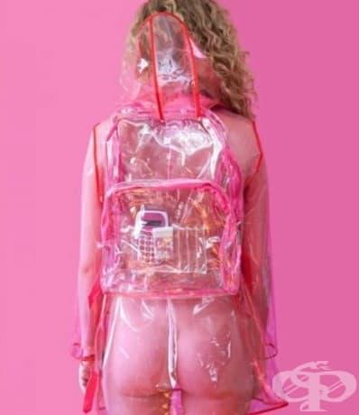 Не можете да носите прозрачни дрехи в Роуд Айлънд, това е забранено!