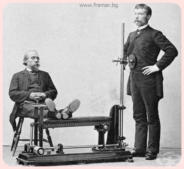 """""""Нервни ли сте или вие страдате от запек? Ще откриете, че тази машина за масаж с вибрации ще направи чудеса."""""""