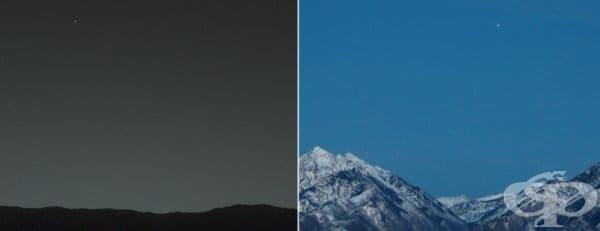 Земята, погледната от Марс и Марс, погледнат от Земята.