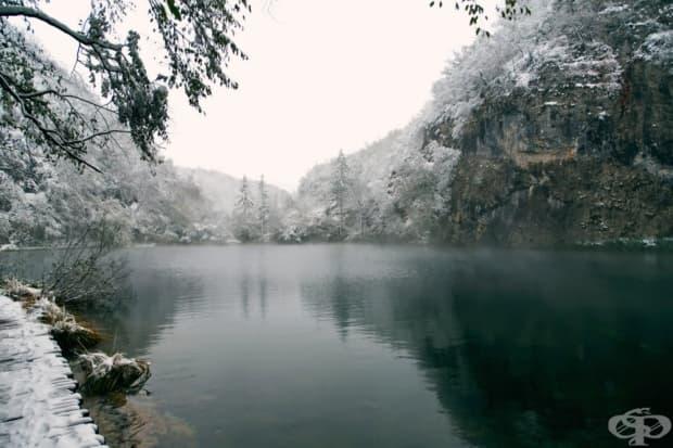 Национален парк Плитвичките езера, Хърватска