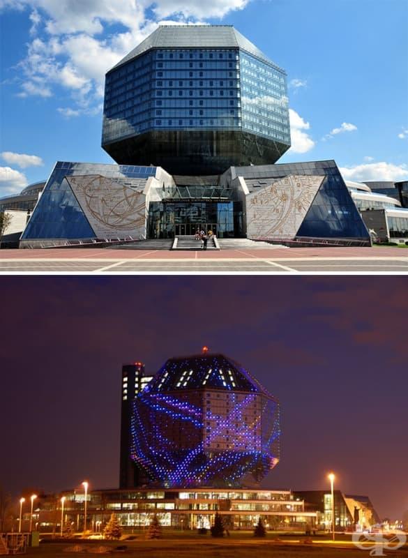 Националната библиотека на Беларус, Минск, Беларус