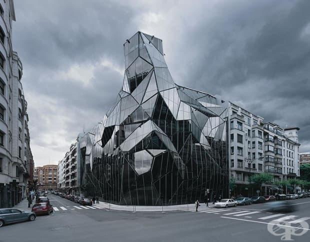 Щабът на Министерството на здравеопазването на Баските в Билбао, Испания