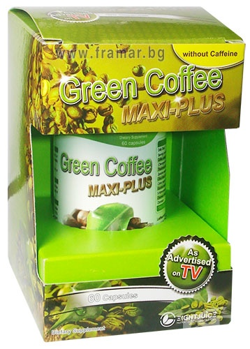 green coffee plus pret