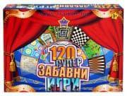 120 СУПЕР ЗАБАВНИ ИГРИ 100677