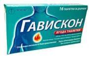 ГАВИСКОН таблетки за дъвчене с вкус на ягода * 16
