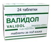 ВАЛИДОЛ таблетки * 24 АЛФА МАРКЕТИНГ