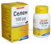 СЕЛЕН табл. 100 мг. * 30  ВАЛМАРК
